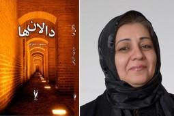 منصوره اشرافی - جلد کتاب