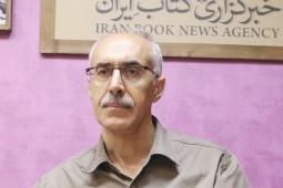 «بحران هویت از منظر دلوز» منتشر میشود