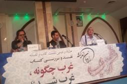 زیباکلام: عقبماندگی ما پیشنیاز غرب شدن غرب نبود/ انتشار کتابی برای تصحیح تصور غلط ایرانیان از غرب