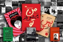 تازهواردها به جمع پرفروشهای بازار کتاب کدامند؟/ پایان طرح «تابستانه کتاب» و کاهش میزان فروش در کتابفروشیها