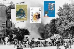 «جمعه سیاه» در خاطرات مبارزان و سیاستمداران/ تنورههای آتش و دود در خیابانها و کوچه پس کوچههای میدان ژاله