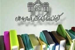 انتشارات کتابخانه مجلس سه کتاب تاریخی منتشر میکند/ از «وکالت ایرانی» تا «اسناد فرقه دموکرات آذربایجان»
