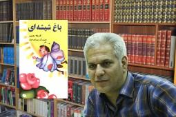 خورشاهیان: مطالعه رمان «باغ شیشهای» را به کودکان و نوجوانان پیشنهاد میکنم
