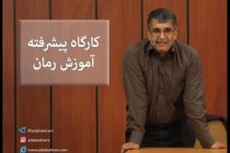 احمد دهقان