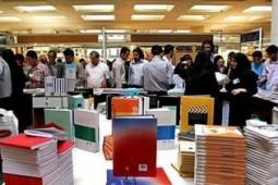 آغاز ثبتنام از ناشران برای حضور در نمایشگاههای استانی کتاب آبانماه