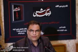ایبنا - ذوالفقاری: «فرهنگ سوگ شیعی» ماخذی برای آیینهای عزاداری است/ بهرهگیری از منابع ایرانی و خارجی در یک اثر
