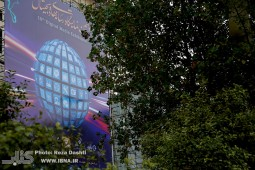آیین افتتاح دهمین نمایشگاه رسانه های دیجیتال