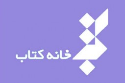 Book House to participate at Iranian Press Exhibit