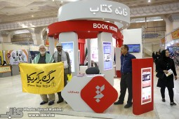 The stand of Iran's Book House Institute (IBHI) at the 22nd Iranian Press Exhibition