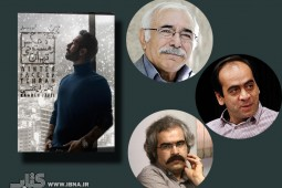 نقد «عکس زمستونی تهران» در کانون ادبیات آهنگین