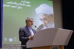 صالحیامیری: حجتالاسلام احمدی از تبار علامه طباطبایی است که نقش اساسی در وحدت حوزه و دانشگاه دارد