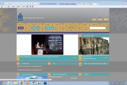 English page of Iran's Cultural Heritage Organization website launched