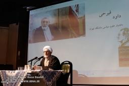 ایران پرستی فانتزی با حضور طباطبایی تبدیل به ایرانشناسی فلسفی شد