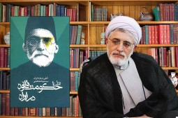 داوود فیرحی: کتاب «نظریه حکومت قانون در ایران» سید جواد طباطبایی را بخوانید