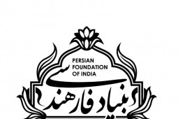 India opens the Persian Foundation
