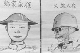 تغییر کتابهای درسی «تاریخ» در چین / افزایش طول مدت جنگ این کشور با «ژاپن» به مدت شش سال