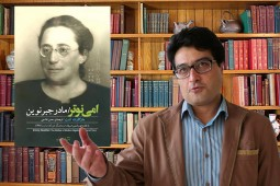 شیخ جباری: روایت زندگی «امی نوتر» از قرن گذشته را بخوانید