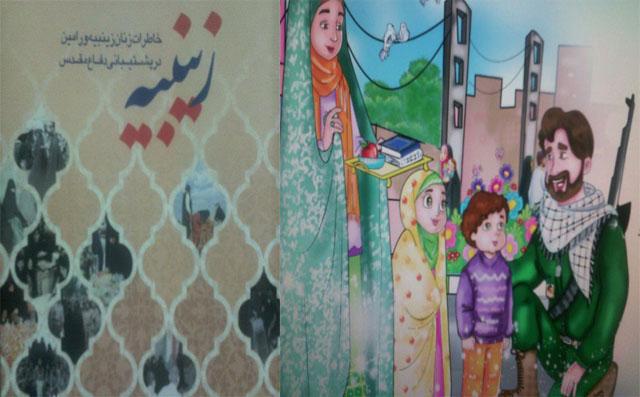 بنیاد حفظ آثار تهران «زینبیه» و «بابای آسمانی» را منتشر میکند