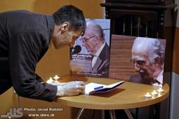 مراسم یادی از ابوالحسن نجفی در نخستین سالگردش