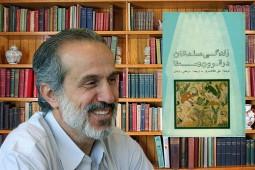منصوری: «زندگی مسلمانان در قرون وسطی» تصور دیگری به مخاطب میدهد