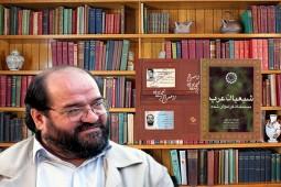 داودآبادی: حوادث انقلاب را «از معراج برگشتگان» و «چادر وحدت» مطالعه کنید