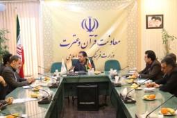 نخستین کارگروه مشاوران شورای برنامهریزی بیستوپنجمین نمایشگاه بینالمللی قرآن برگزار شد