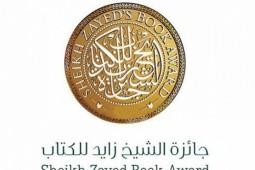 نامزدهای گرانترین جایزهی ادبی جهان عرب معرفی شدند