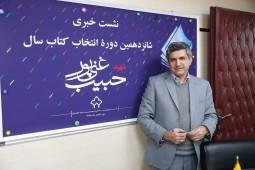 داوران جشنواره شهید غنیپور بدون پروندهسازی آثار را ارزیابی میکنند