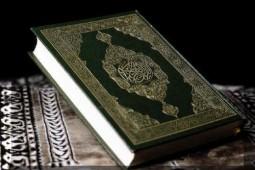 منبع چهلمین دوره مسابقات سراسری قرآن کریم معرفی شد