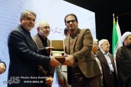 برگزیدگان نخستین کنگره ملی شعر کتاب معرفی شدند