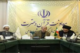 نخستین نشست سازمانها و نهادهای دولتی بیست و پنجمین نمایشگاه بینالمللی قرآن کریم برگزار شد