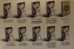 13 کتاب درباره استاد شهریار منتشر شد