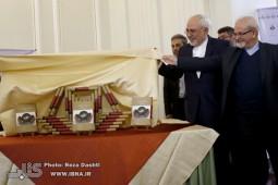 ظریف: مطالب کتاب موضع سیاسی وزارت امور خارجه نیست