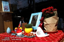 """Book as New Year Gift"" program held at Cheshmeh Bookstore in Tehran"