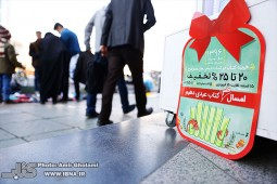 """Book as New Year Gift"" program held at bookstores of Tehran"
