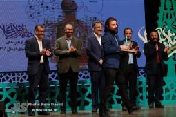 برگزیدگان نهمین جشنواره داستان انقلاب تجلیل شدند