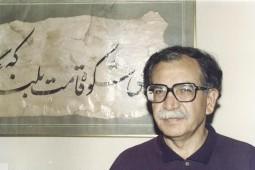 علی اشرف درویشیان در بهشت سکینه آرام می گیرد