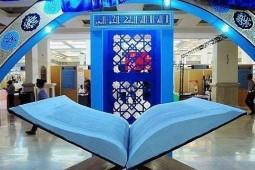 مصلی؛ محل برگزاری بیست و پنجمین نمایشگاه بینالمللی قرآن