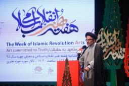 درسهای انقلاب بر مبارزات مردم منطقه نقش داشته است