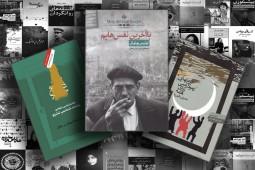 اقبال مخاطبها به کتابهای سیاسی