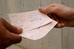 پایان سهمیه بُن دانشجویي خرید کتاب در برخی استانها