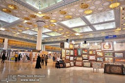 Quran Int'l Exhibit to kick off May 27
