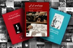 کتابی علیه احمدینژاد پرفروش شد