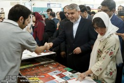 Culture Minister Visits the 30th Tehran Int