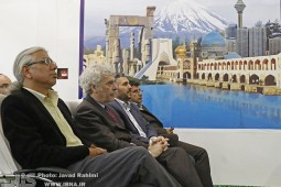 Meeting on Iran and Italy cultural ties held