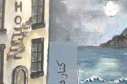 نخستین ترجمه از رمانهای ورونیک اولمی در شهرآفتاب