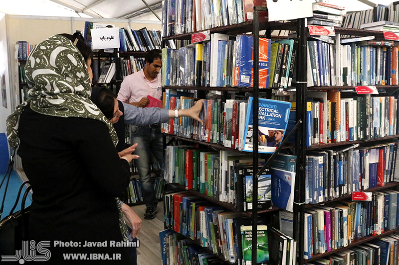 Hall of Foreign Publishers in the 30th Tehran Book Fair