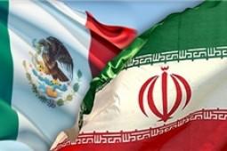تمایل مکزیک به افزایش تعامل فرهنگی با ایران