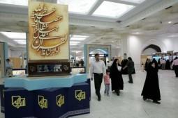 رونمایی از آثار مکتوب و نرمافزار حوزوی در نمایشگاه قرآن