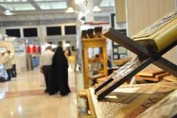 رونمایی از تازهترین دستاوردهای قرآنی در نمایشگاه قرآن